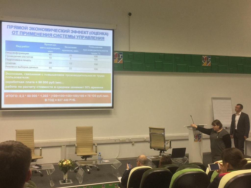 Зотов В.А. и Вокина С.Г. выступили с докладом «Современные подходы к управлению клиникой на основе структурного моделирования себестоимости медицинских услуг»