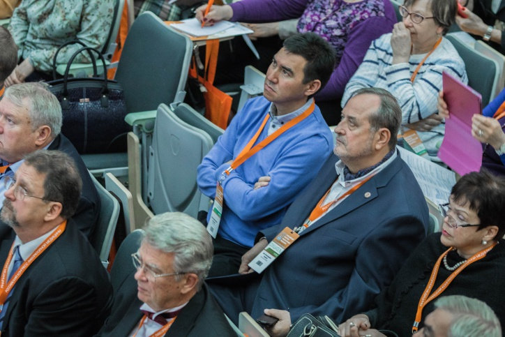 II Российский конгресс лабораторной медицины
